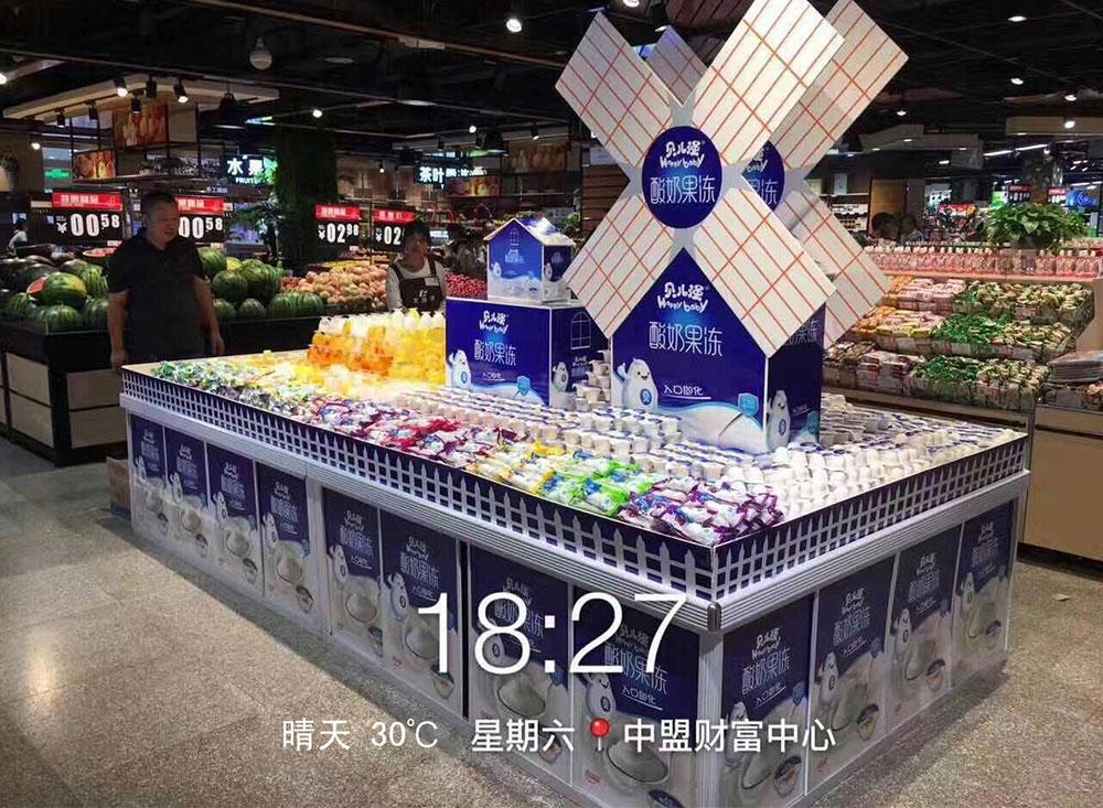 贝儿强:果冻行业大寒冬,品牌却能做到逆市上扬图片